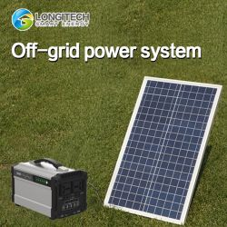 Hors réseau système d'alimentation solaire 500W 120AH AC/DC Batterie au lithium (pas de panneaux solaires inclus)