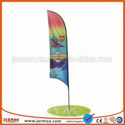 OEM Service рекламной акции на открытом воздухе флаг