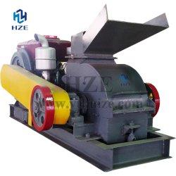 Оборудование для дробления камней малый молоток фрезерный станок для золота тяжести завод аварийного восстановления