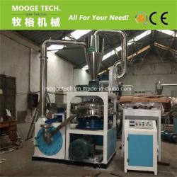폐기물 플라스틱 PVC PP PE pulverizer 또는 분쇄 기계