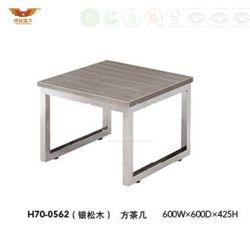 Holz-Tee-Tisch für Bürozimmer