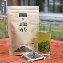 Город Enshi, зеленый чай похудение товаров для домашнего хозяйства жизни чай крафт-бумаги пакет весом 250 г горячий Новый аппарат для приготовления чая для массовых грузов