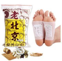 20PCS/muitas correções de pé de desintoxicação de lavanda alimentando a almofada de pés de reparação de melhorar a qualidade do sono Emagrecimento Peso perda de Patch