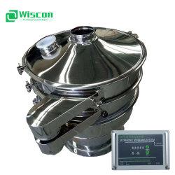 回転コーヒー豆粉末超音波振動スクリーニングフィルターシーブマシン