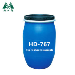 Kosmetisches Grad-Emulsionsmittel Solubilizer Peg-6 Capryl-/Caprin- Glyzeride Gtcc