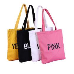 Леди мода перевозчика дорожная сумка, 100% органических переработки тканью кулиской рюкзак, Рекламные Сувениры индивидуального логотипа хлопка женская сумка полотенного транспортера