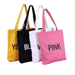 fashion Carrier Travel Bag, 유기 100% 숙녀는 피복 졸라매는 끈 책가방 쇼핑 백, 선전용 주문을 받아서 만들어진 로고 면 화포 끈달린 가방을 재생한다