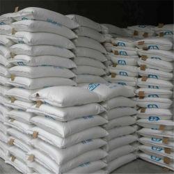 卸売価格の有機性優秀な品質のステアリン酸
