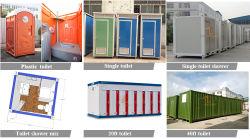 Сегменте панельного домостроения в контейнер VIP туалет для мобильных ПК модульный блок в ванной комнате из сборных конструкций