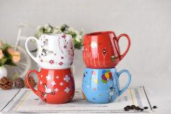 Mundo mejor viaje de cerámica blanca taza y taza de café/taza de sopa de taza de porcelana al por mayor