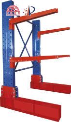 産業のための頑丈で調節可能な片持梁ラック