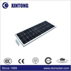 مصباح LED مدمج في الشارع بقدرة 50 واط مع لوحة تعمل بالطاقة الشمسية من الدرجة A