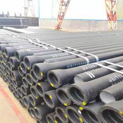 地下給水のための延性がある鉄の鋳造物の管