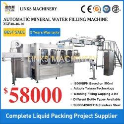 3 in 1 自動ペットボトル飲料水製造ライン洗浄キャッピング機械鉱物純水充填ボトリングおよびシーリング機械