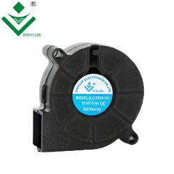 Высокое качество 51мм вентилятор 12V 51X51X15мм мини-DC осевой вентилятор системы охлаждения