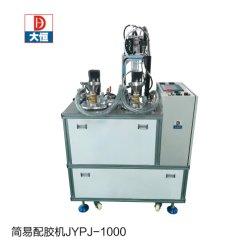 Compactive 다중 기능 수동 Ab 접착제 분배 기계