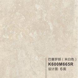 600*600 K600m665r Foshan ein Steinc$multi-gesicht Reis-weißer Polier- und werfender Ziegelstein im Wand-Fußboden und in der Dekoration des vielseitigen Keramikziegels