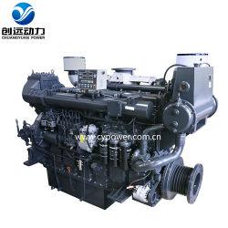 Di raffreddamento ad acqua Sdec Sc15g dell'uomo di serie motore marino diesel all'interno per la barca 280-330kw