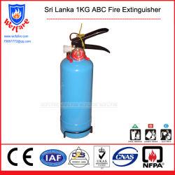 Шри-Ланка 1 кг сухой порошковый огнетушитель