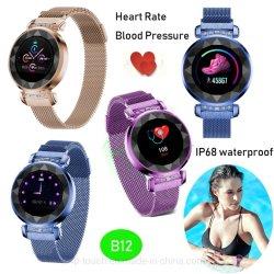 Lady Fashion Bracelet avec moniteur de fréquence cardiaque B12