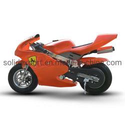 遊園地のためのAir-Cooled、単一シリンダー50cc 49cc小型オートバイのバイク