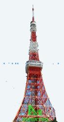 De Telecommunicatie Tower&Mast van Megatro (Mg-TC001)