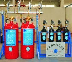 Hfc-227ea (FM200) do Sistema de Supressão de Incêndio (FM200) o Extintor de Incêndio