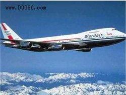 Воздушные грузовые перевозки из Китая в Дублин/Брюссель/или другие международные воздушные порты
