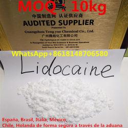 USP36 、 Ep86 標準液、 99.9% Pure リドカイン HCl 粉末