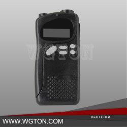 P020용 양방향 라디오 하우징