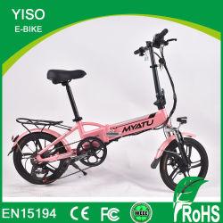 """Uma bicicleta dobrável eléctrico Dobrável Ncheer com magnésio leve e super 16"""""""