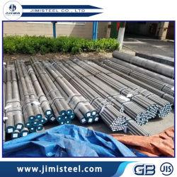 금형 강철 제품 AISI 420 / DIN 1.2083 / S316 스테인리스 스틸 원형 평면 플라스틱 금형용 강철 바/플레이트 시트 블록