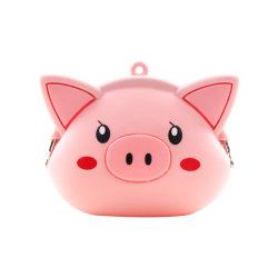 귀여운 실리콘 키 코인 트레이 지갑 백 파우치 케이스 지퍼 폐쇄 포함
