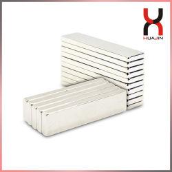強い力の平らなブロックの磁石のネオジムモーターブロックの形の磁石