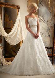 Luxuxbrautkleid-Schmucksache-arabisches Hochzeits-Kleid eine Zeile Spitze-Schatz, der Brautkleid-Gerichts-Serien-Reich-Dame-Kleid Wedding ist
