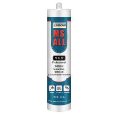 Polímero MS selantes de Silicone Aderente para-brisas de automóveis