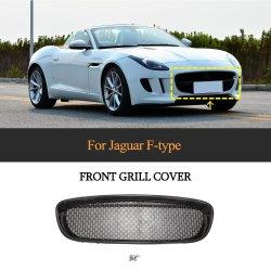 La fibra de carbono de la parrilla delantera para Jaguar F-Type 2013-2016