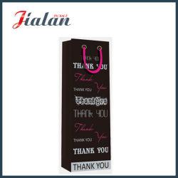 Werbeartikel Weinflasche Verpackung Einkaufsträger Papier Geschenkbeutel