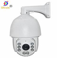 1.3MP HD jour/nuit imperméables IR Caméra IP PTZ (IP-380H-130)