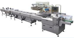 세륨과 달걀말이를 위한 포장 기계장치를 만드는 ISO 음식 급료 베개 부대