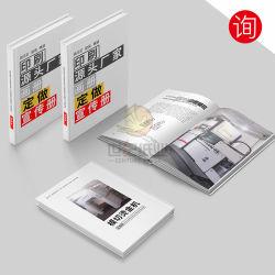 Folheto de impressão personalizado Folheto Folheto Caixa Art Coated