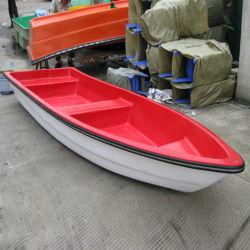 Doubles couches 3/4/5 mètres en fibre de verre d'aviron pour la vente de bateaux de pêche