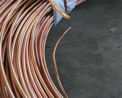 Rechteckige Kapillare für Kühlgehäuse Kupferrohr Metall