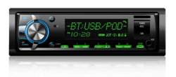 1 DIN Car Rádio leitor de música MP3 12V/24V