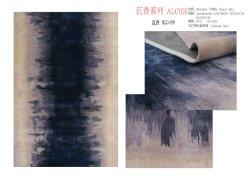 Shaggy alfombras / alfombra de seda Nuevo Arte