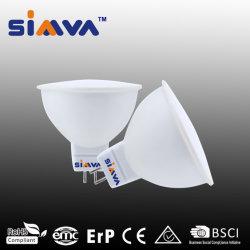 Simva LED Birne 7W (50W Äquivalent) 500lm 3000-6500K 120deg des Punkt-Licht-MR16 LED mit dem Cer genehmigt