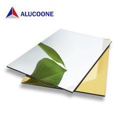양각 알루미늄 복합 패널