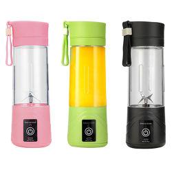 손 Juicer 갈퀴 기계 컵 재충전용 휴대용 믹서 USB 소형 믹서 믹서 주황색 Juicer 믹서 자동적인 Juicer