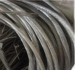 ألومنيوم سلك خردة /Metal خردة /Cable [هي بوريتي]