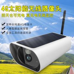 4G de cámaras de vigilancia exterior de la energía solar